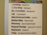 Thumbnail - clicking will open full size image - A sign at the Samuel Simmonds Memorial Hospital.